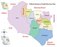 South Khorasan Province at a Glance
