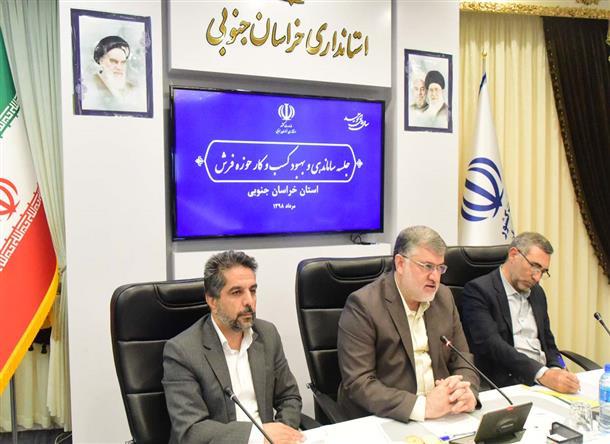 تدوین سند توسعه فرش ، اولین قدم در تکمیل چرخه تولید فرش استان است